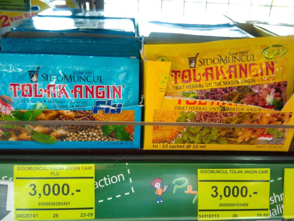 バリ島薬コーナーで買える風邪薬の定番