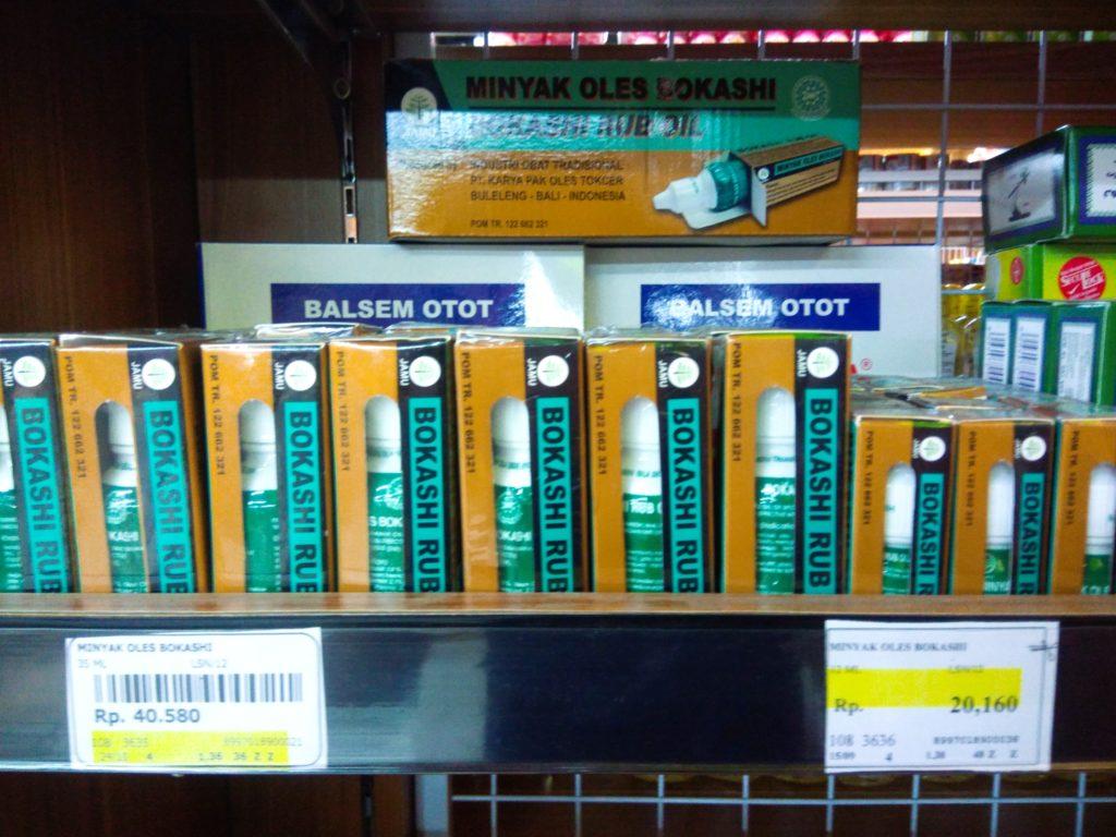 バリ島薬コーナーで買える優秀プチプラ万能オイル「ボカシ ラブ」