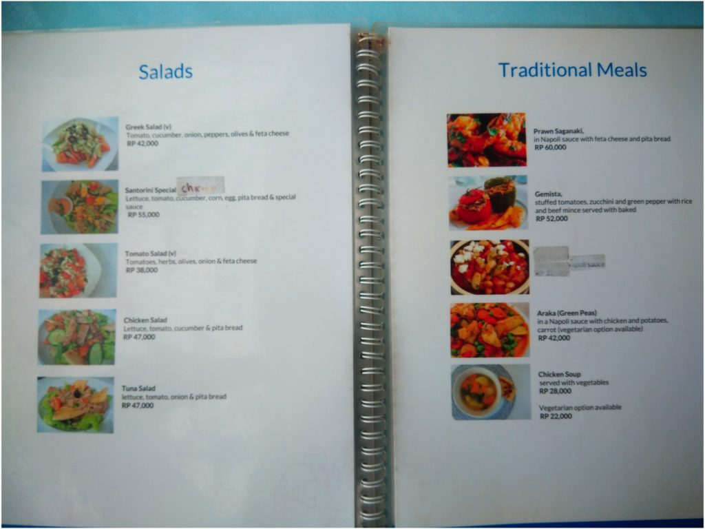 ギリシャレストランメニュー、サラダと伝統料理