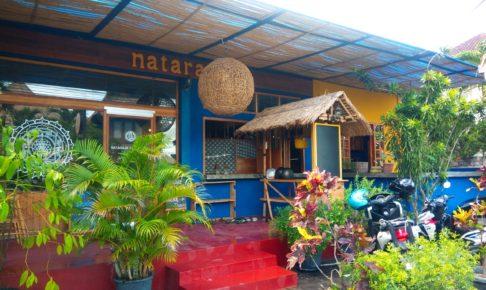 バリ島クロボガンのベジタリアンレストラン&ヨガシャラ