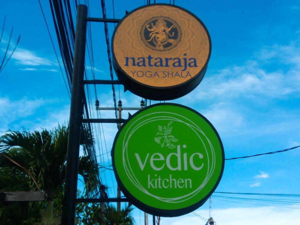 バリ島クロボガンのVedic Kichen & Nataraja Yoga Shala