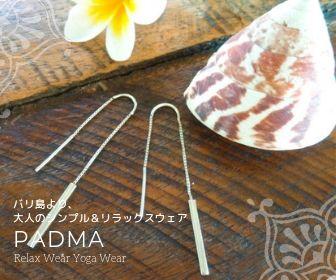 Silver I pierce