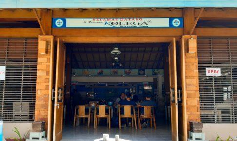 バリ島ナシチャンプル、ワルンコレガ入り口
