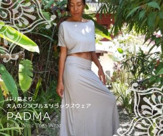 PADMA Mana mini T and Long Skirt