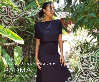 PADMA Mana mini T & Long Skirt black