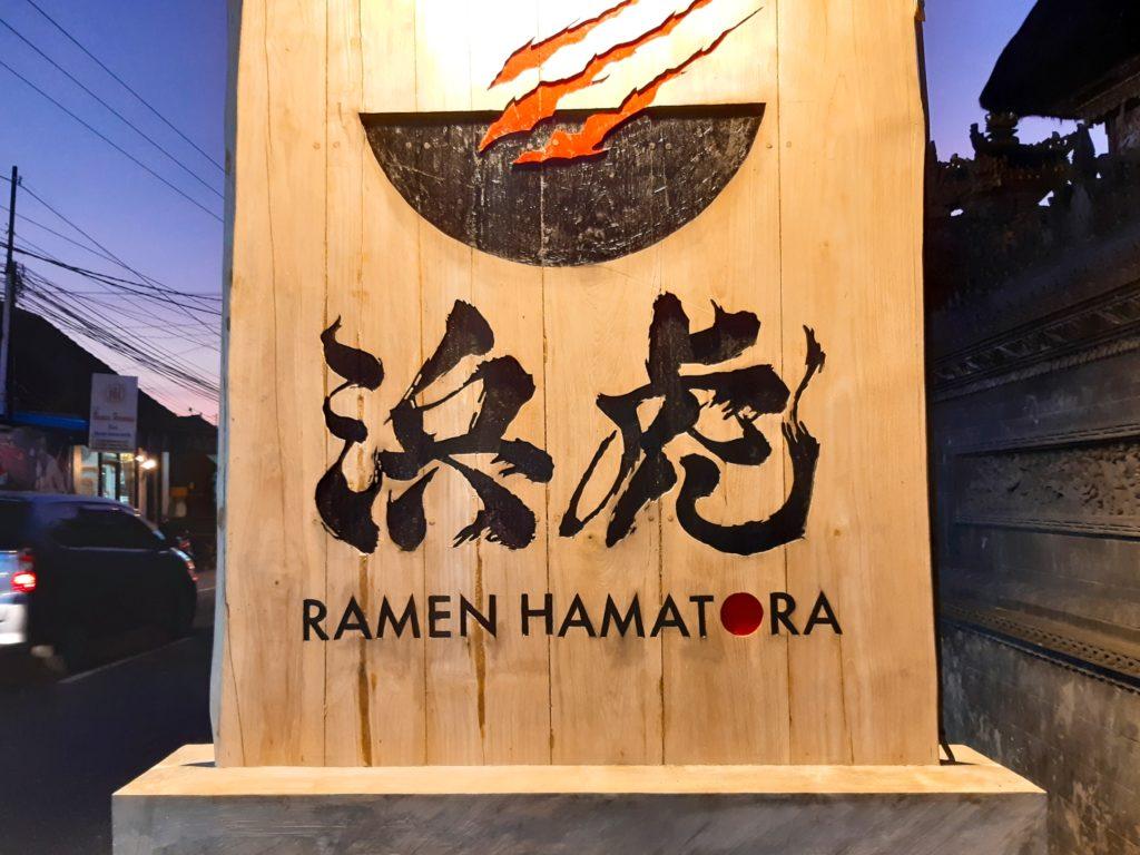バリ島チャングーのラーメンレストラン浜虎の看板