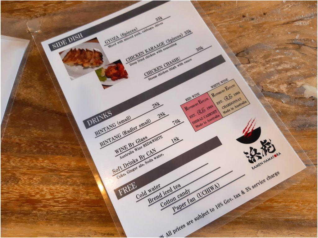 バリ島チャングーのラーメンレストラン浜虎のサイドメニュー