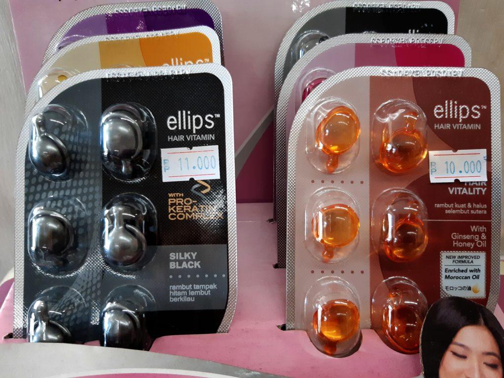 バリ島コスメの定番エリプス(elips)シートタイプ