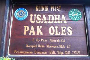 バリ島酵素スパ、ボカシテラピーUsadh Pak Oles