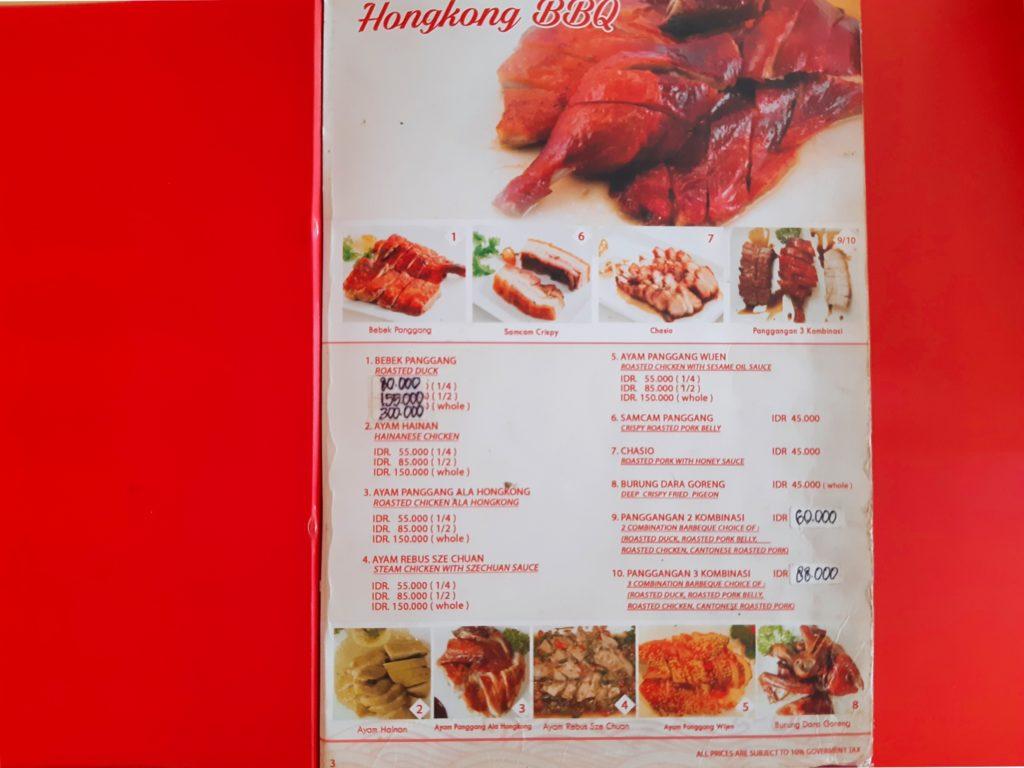 バリ島中華料理、香港レストランのメニューBBQ