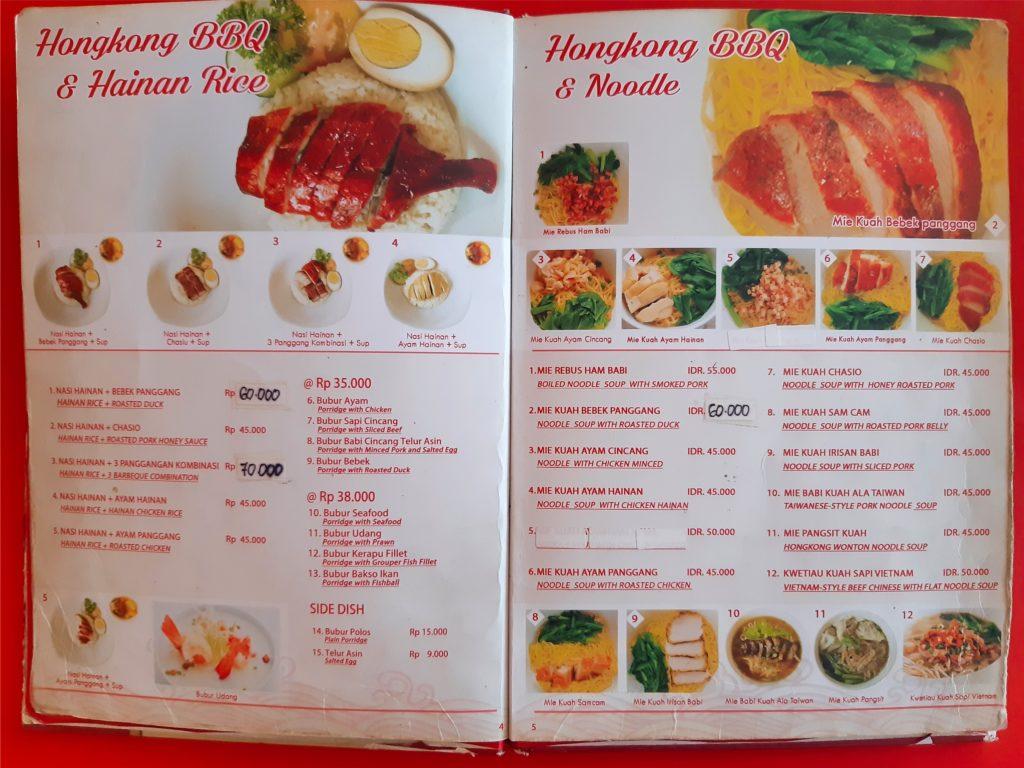 バリ島中華料理、香港レストランのライス&麺系メニュー