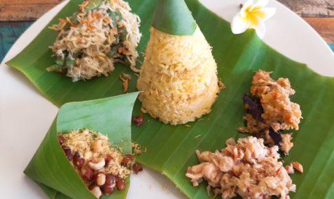 インドネシア料理にトライ!家でナシクニンを作ってみようを