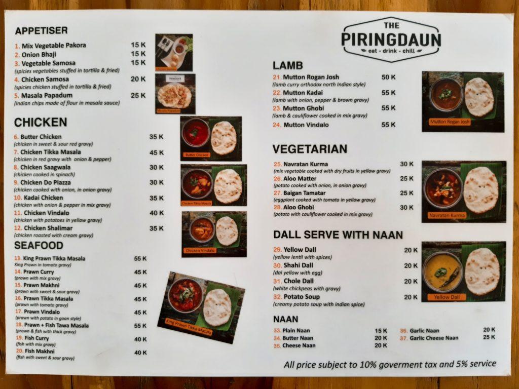 バリ島チャングーレストラン「The Piring Daun」メニュー表