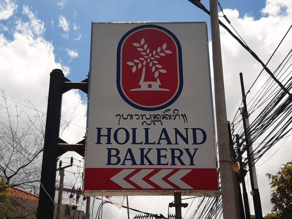 バリ島パン&ケーキ屋ホーランドベーカリー看板